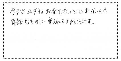 okyakusama020709