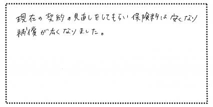okyakusama020710